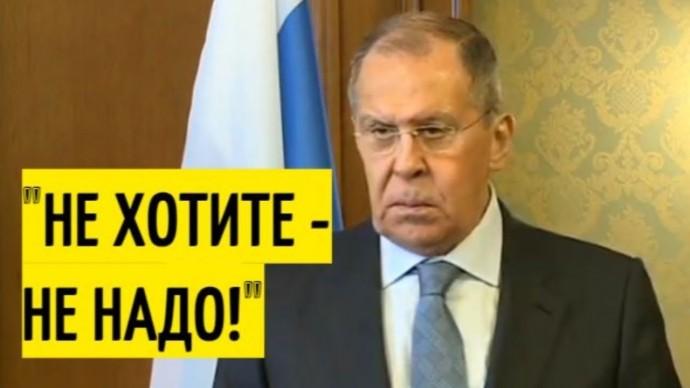Заявление Лаврова о разрыве отношений ОШАРАШИЛО Евросоюз!