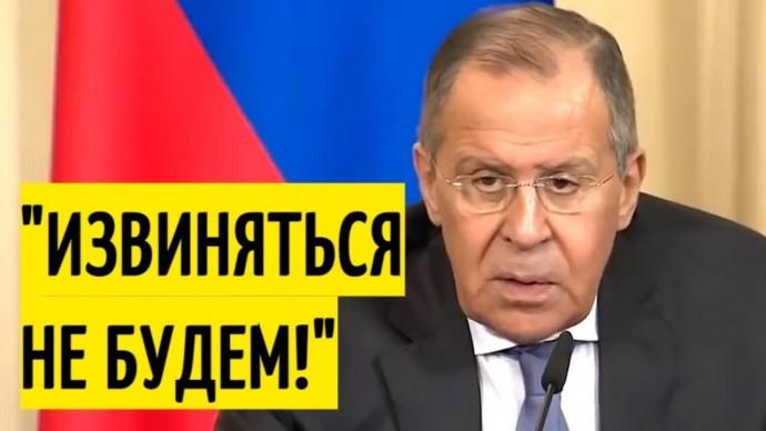 Ответ Лаврова о Крыме ОШАРАШИЛ европейского журналиста!