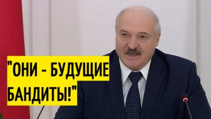 """""""Я сказал НЕМЕДЛЕННО!"""" Лукашенко наносит НОВЫЙ удар по """"протестунам""""!"""