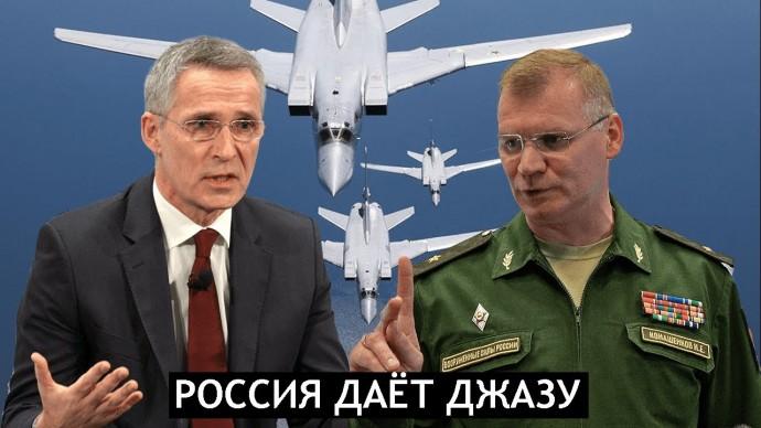 В НАТО недовольны маневрами авиации России в Средиземном море
