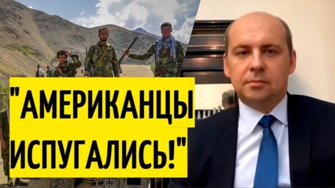 Срочно! Посол России о ПОСЛЕДНИХ новостях из Афганистана!