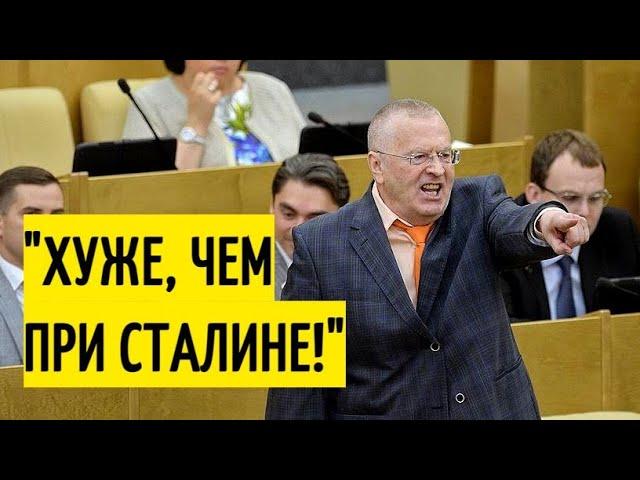 Скандал в ГОСДУМЕ! Депутат сравнил ситуацию в России с 37 годом и ПРИЗВАЛ выходить на митинги!