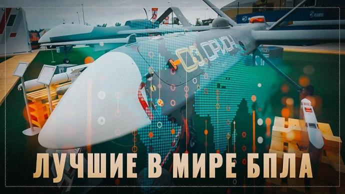Беспилотный бум. Россия совершила прорыв в новой высокотехнологичной отрасли