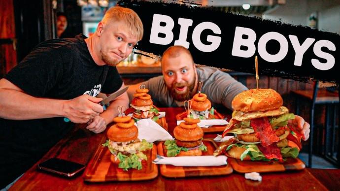 ОФИГЕННЫЕ бургеры из ВЫДЕРЖАННОЙ говядины! Big Boys! Славный Обзор.