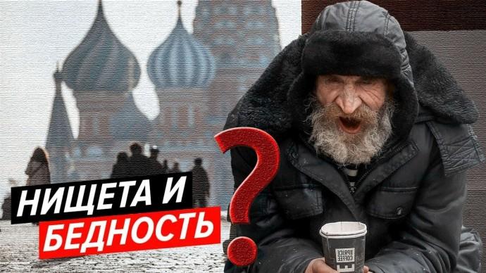 """""""В России нищета и бедность!"""" - говорят нам. А много ли бедных вы видите вокруг себя?"""