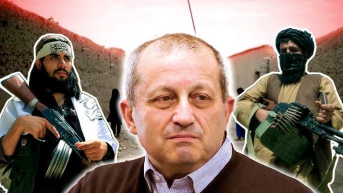 Талибы ВЗЯЛИ Кабул! Новое заявление Якова Кедми!