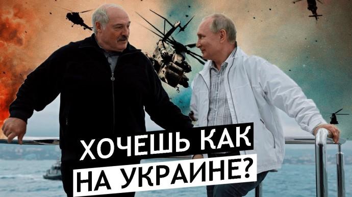 Что Путин объяснял Лукашенко целых 5 часов?