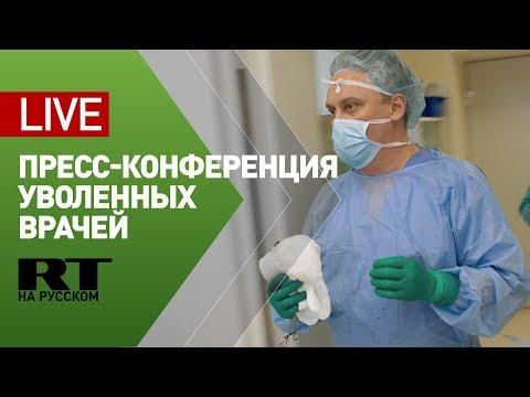 Пресс-конференция трансплантологов Каабака и Бабенко