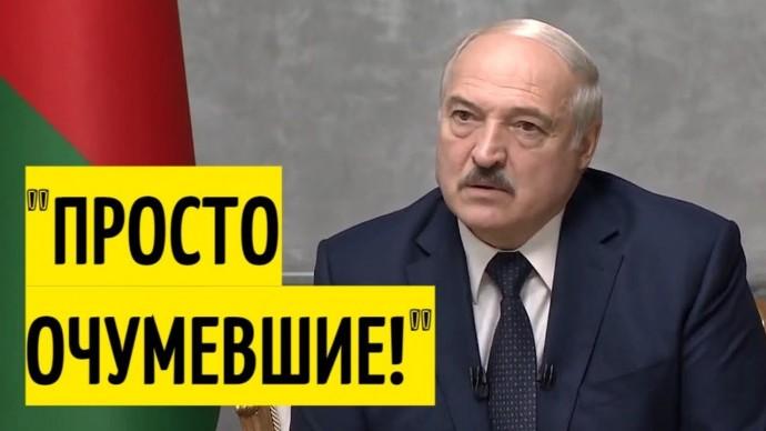 Лукашенко про оппозиционные телеграмм каналы!