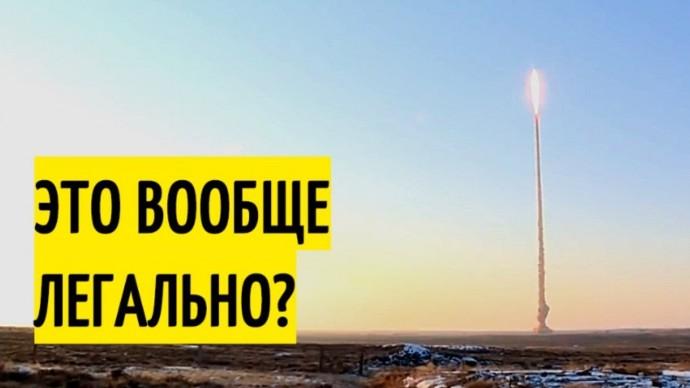 """7 км высоты за 1,5 секунды! Новая РАКЕТА России А-235 """"Нудоль""""!"""
