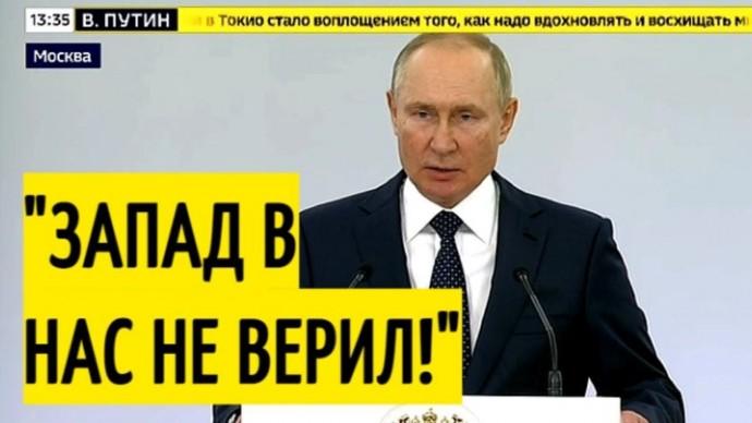 Абсолютный ТРИУМФ России! Мощное заявление Путина!