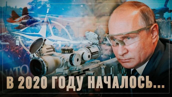 Стратегия Путина оказалась настолько необычной, что на Западе начало подгорать
