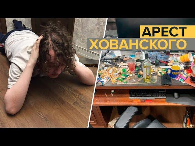 В Петербурге по подозрению в оправдании терроризма задержан блогер Юрий Хованский
