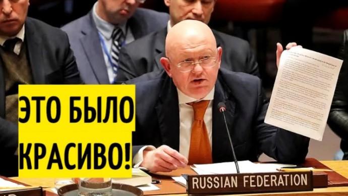 Небензя ставит на место ОБВИНЯЮЩИХ Россию Германию и Англию!