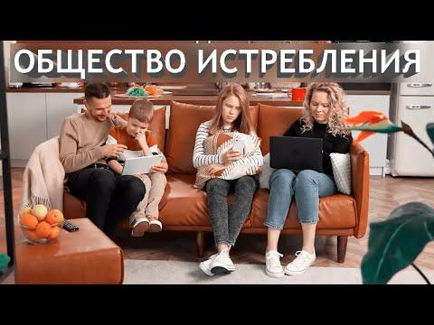Россию не только разорвали на части, но и начали истребление культуры, истории и языка