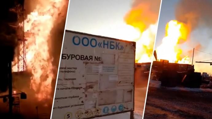 Факельное горение: под Оренбургом вспыхнула нефтяная скважина