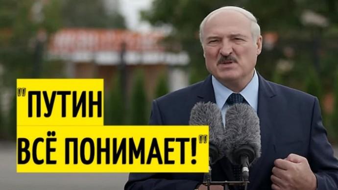 """Срочно! Лукашенко прокомментировал ЗАЯВЛЕНИЕ """"друга"""" Путина про Белоруссию!"""