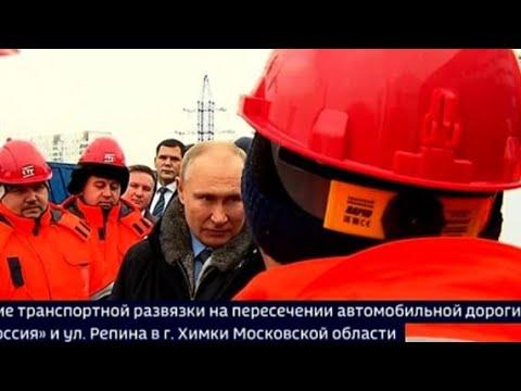Срочно! Путин вышел на РАЗГОВОР с рабочими в Химках!