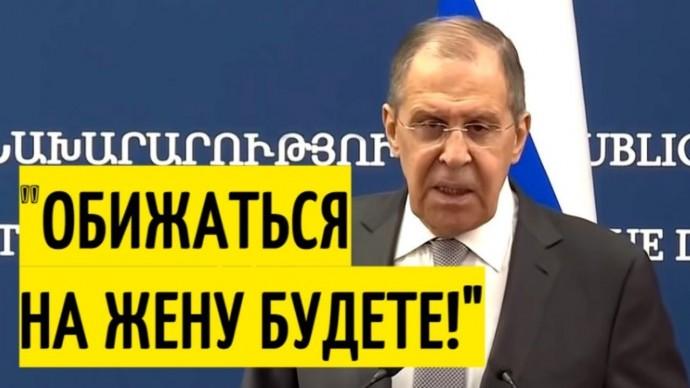 Заявление Лаврова ОШАРАШИЛО русофобский Запад!