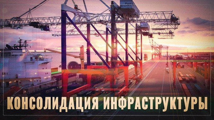 Война за морские ворота России. Государство национализирует порт Санкт Петербурга