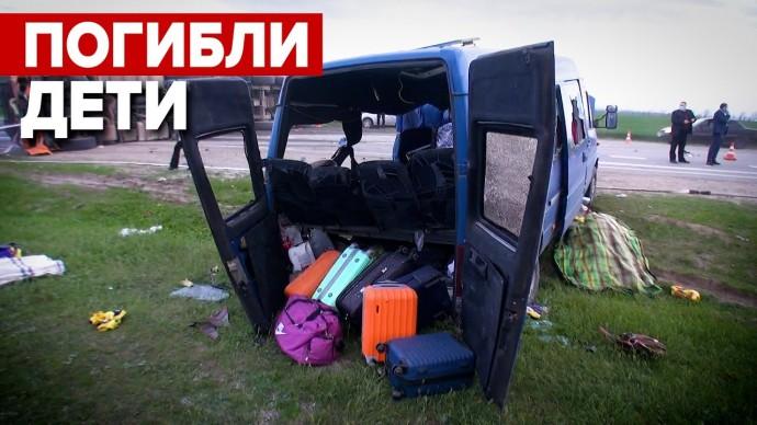Видео с места ДТП с участием микроавтобуса с детьми в Ставропольском крае
