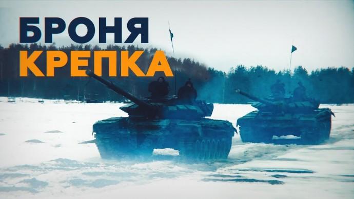 Финал «Танкового биатлона» в Ленинградской области — видео