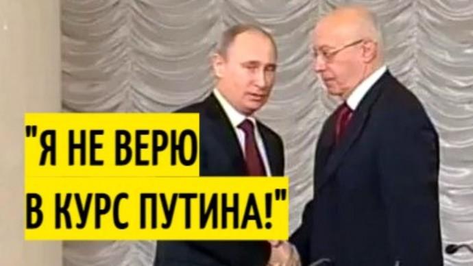 """""""Надо ПРИЗНАТЬСЯ в провале!"""" Кургинян ОТКРОВЕННО о встрече с Путиным!"""