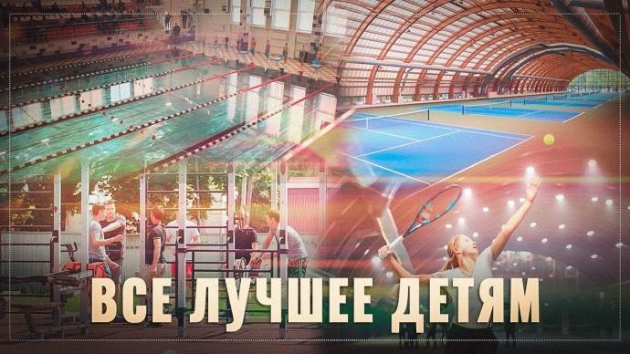 Здоровье в массы! По всей России строят спортивные объекты