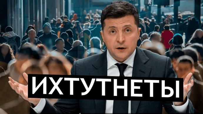 Украина приняла закон о коренных народах. Русских там не оказалось