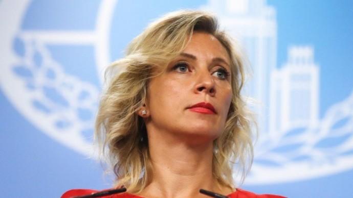 Брифинг Марии Захаровой от 05.11.2020. Прямая трансляция