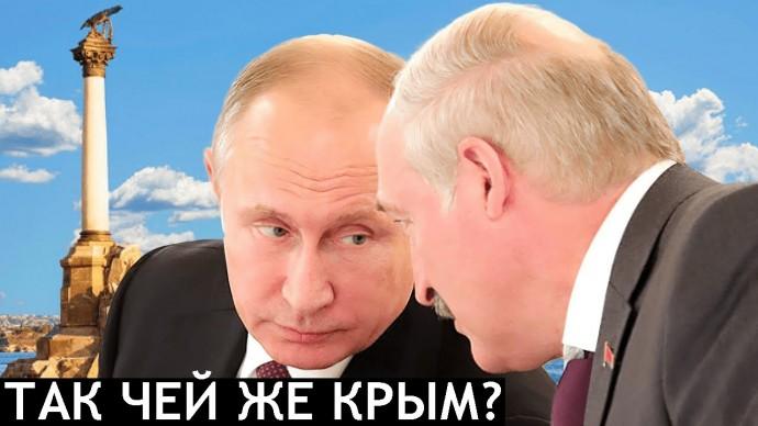 Путин может оставить Лукашенко без транзита газа, как Украину. Издержки богатовекторности