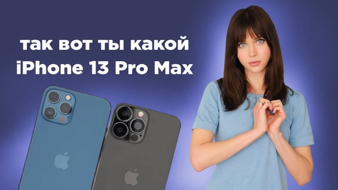 iOS 14.5 замедляет iPhone 12, фишки Apple Watch 8 и платный Instagram