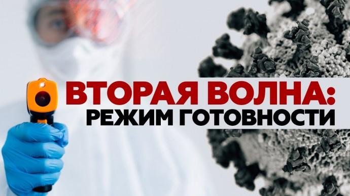 ВТОРАЯ ВОЛНА СТРАХА? / социолог Игорь Задорин — о влиянии пандемии на общество