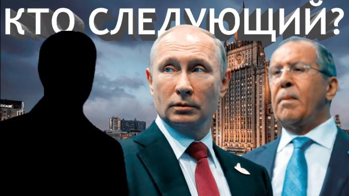 Путин готов к уходу Лаврова в Госдуму. Кто будет следующим главой МИД?