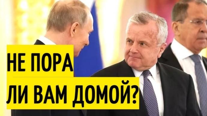 Срочно! Посла США вызвали в МИД России! Обсуждение