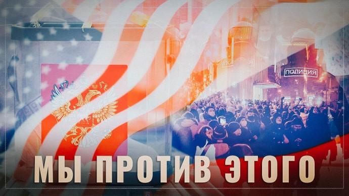 Вмешиваться США во внутренние выборы по-прежнему будут @Дума ТВ