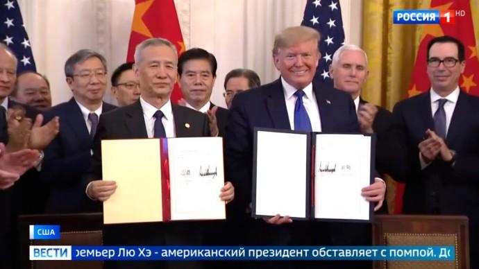 Срочно! Реакция западных СМИ на ПОСЛАНИЕ Путина и ОТСТАВКУ правительства ⚡️ МИРОВАЯ СДЕЛКА США-Китай