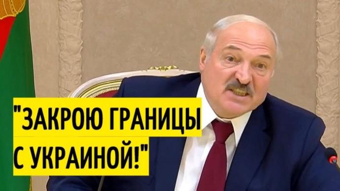 """""""Он унижает Украину!"""" Лукашенко про """"позорного президента"""" Зеленского"""