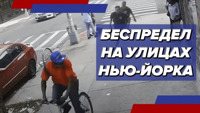 Пожарные догнали мepзaвцa, yдapuвшero 60-летнюю женщину