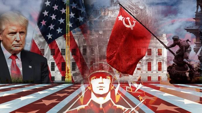 Американцы украли ПОБЕДУ! Нужно вернуть знамя ПОБЕДИТЕЛЯ!