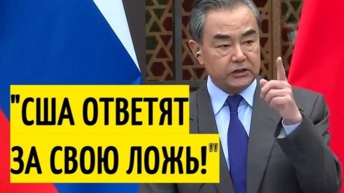 Заявление МИД Китая и России ОШЕЛОМИЛО США и Евросоюз!