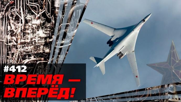В России возобновили выпуск «высотного чуда». Это само по себе чудо