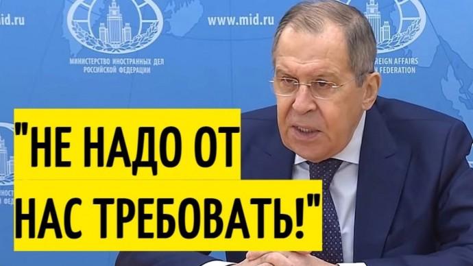 Срочно! Заявление Лаврова ОШЕЛОМИЛО западных партнёров!