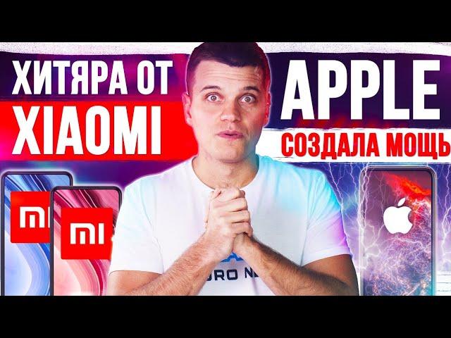 Xiaomi ХИТЯРА УЖЕ СКОРО