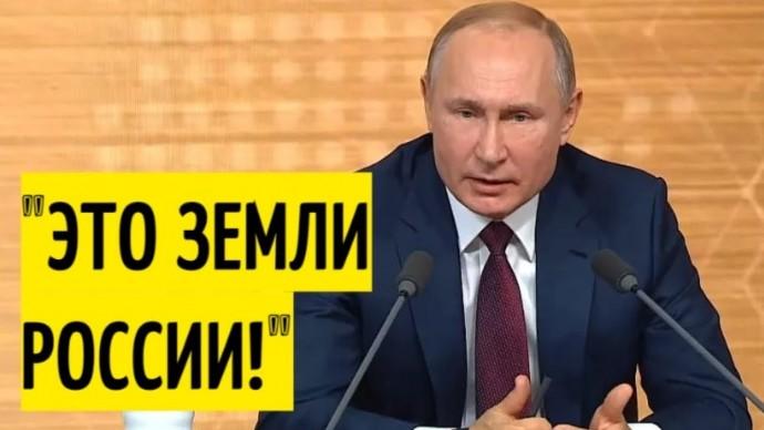 Киев в ШОКЕ! Путин о создании современной Украины!