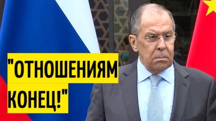 Срочно! Заявление Лаврова ОШАРАШИЛО руководителей Евросоюза!