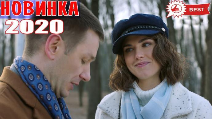 ФИЛЬМ покорил сердца! КРОВНАЯ МЕСТЬ Русские мелодрамы 2020 новинки, фильмы HD