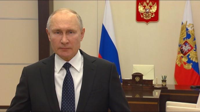 Путин призвал прокуратуру обратить внимание на реализацию нацпроектов