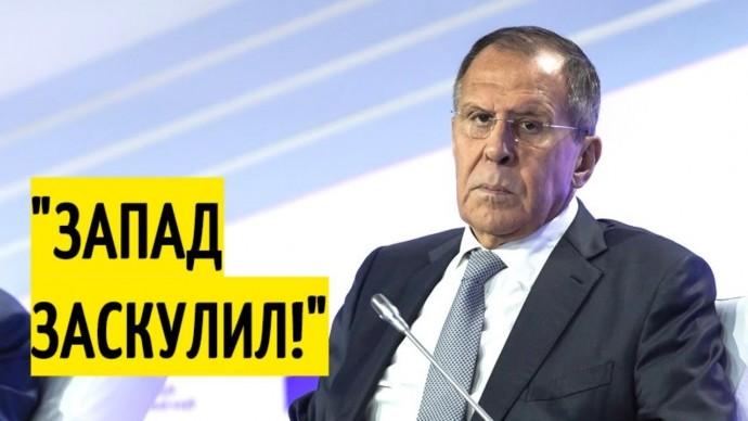 Лавров ОБВИНИЛ западные страны в НЕЖЕЛАНИИ формирования многополярного мира!