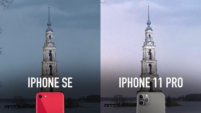 ДЕШЕВО VS ДОРОГО - iPhone SE vs 11 Pro